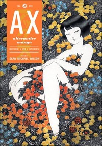 AX: A Collection of Alternative Manga cover